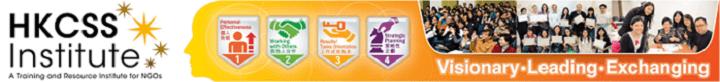 HKCSS SEBC Logo